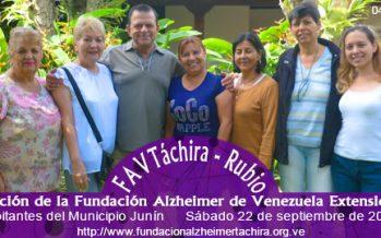 Invitación a la Inauguración de la FAVTáchira-Rubio